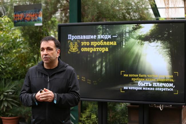 Билайн первым в России запускает нейросеть «Beeline AI – Поиск людей» для «Лиза Алерт»