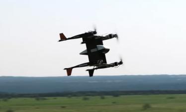 Автономный беспилотник Bell APT 70 успешно завершил первый полет