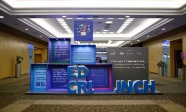 EdCrunch наметил прорыв в российском образовании