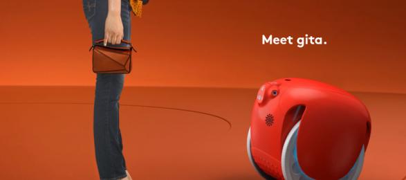 Роботизация: Gita - персональный грузовой робот