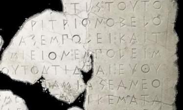 Искусственный интеллект помогает восстановить недостающие части древнегреческих надписей
