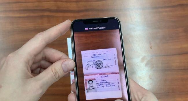 Новая версия Smart IDReader 3.3 научилась распознавать рукописный текст в паспорте РФ