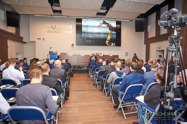 В Санкт-Петербурге впервые состоялась Российская неделя роботизации