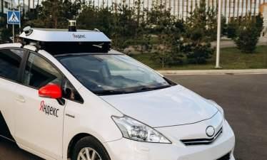 Роботизация: Беспилотные автомобили смогут ездить в РФ не только в Москве и Татарстане