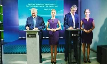 РВК и РЖД подписали соглашение о сотрудничестве в инновационной сфере