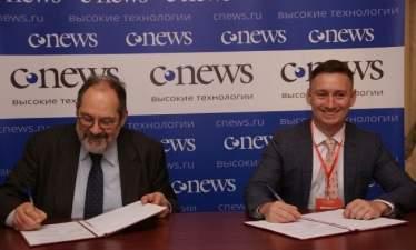 Координационный центр Минкомсвязи и НБМЗ создадут «точку экспертности» для искусственного интеллекта в медицине